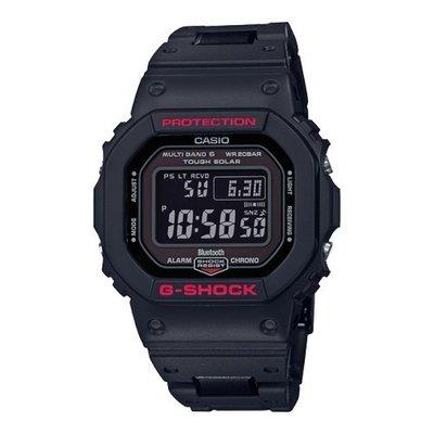 ??夢幻精品屋?? 原廠CASIO卡西歐 G-SHOCK太陽能電波藍芽錶 原廠一年保固 GW-B5600HR-1