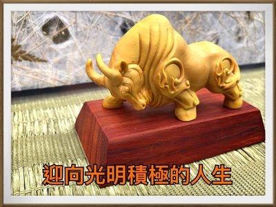 『滼淅-開運金牛』(高山小葉黃楊木、送禮、招財、霸氣、動物園、強而有力)