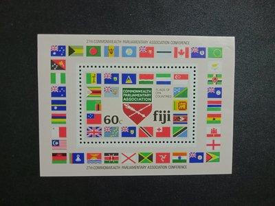 【 黑白宇宙 】1981年斐濟蘇瓦聯邦議會協會會議小全張郵票