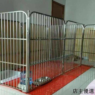 寵物籠寵物圍欄不銹鋼大中型犬金毛泰迪貴賓狗室內家用隔離欄門柵防護欄