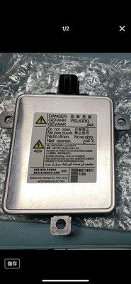 ZINGER/COLT PLUS/FORTIS/OUTLANDER原廠大燈安定器(OEM包裝)