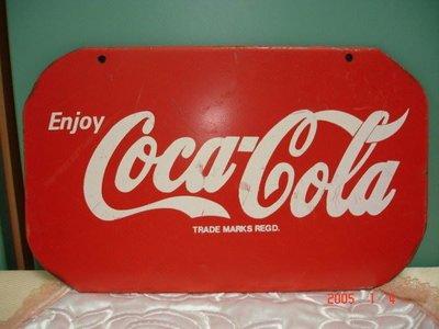 收藏一塊懷舊的 可口可樂 的鐵牌子