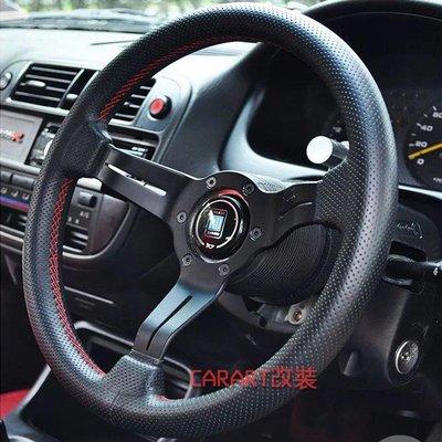 NADAI汽車改裝通用13吋小凹方向盤 適用寶獅 馬自達 K8 ND孔真皮紅線賽車方向盤っ頌茗坊