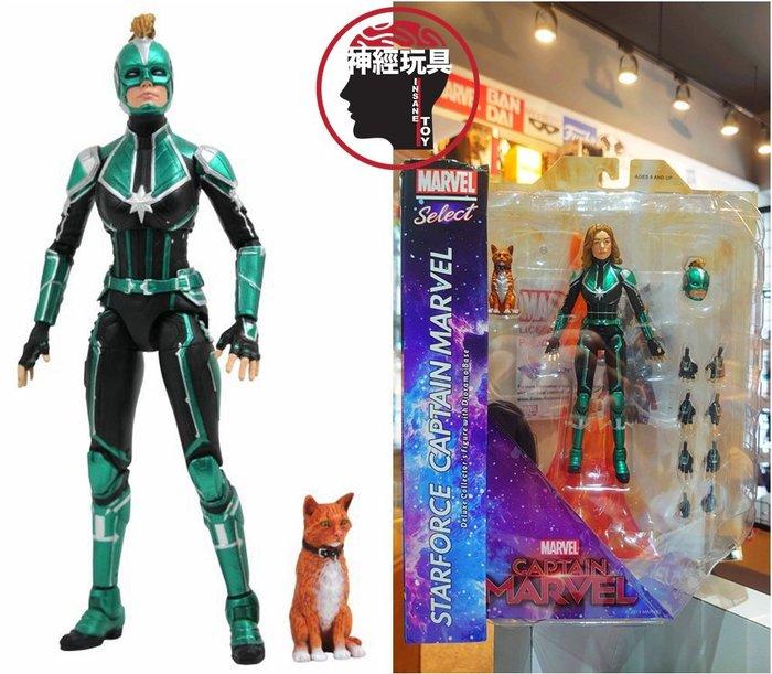 【神經玩具】現貨 Marvel Select 驚奇隊長 克里人戰士服 + 佛萊肯 7吋人偶 DIAMOND SELECT