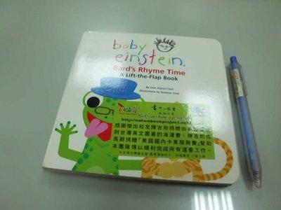 6980銤:A15-4cd☆2002年『Bard's Rhyme Time』原文 英文童書繪本