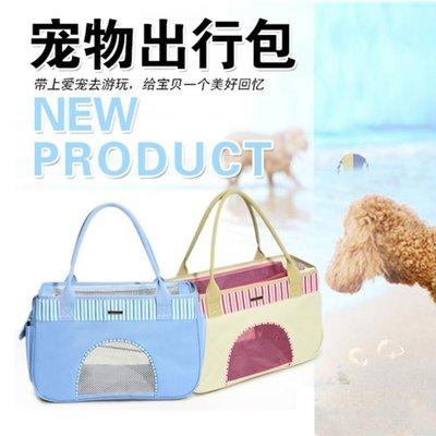 貓包狗包小型犬透氣網格寵物包狗籠貓袋子外出便攜泰迪手提旅行箱YSY