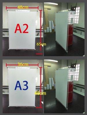A2+A3壓克力海報夾各一組/3+5mm透明壓克力/下標前先告知收貨縣市及區域,是否可配送