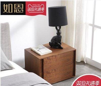 『格倫雅』如恩北歐臥室床頭櫃現代簡約收納櫃儲物櫃床邊小櫃子胡桃木色203^13689