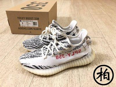 【柏】優質二手 ADIDAS YEEZY BOOST 350 V2 Zebra 白斑馬 CP9654 女鞋 US7