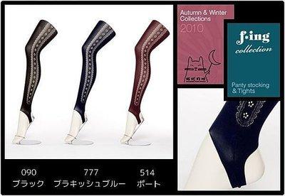 【拓拔月坊】福助 fing 秋冬 特色絲襪 側邊洞洞花 蕾絲踩腳內搭褲 日本製