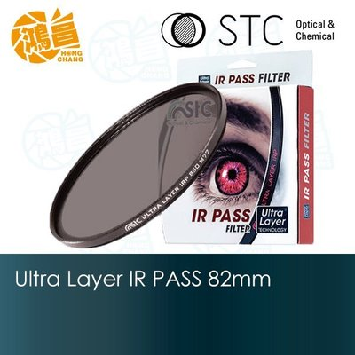 【鴻昌】STC Ultra Layer IR PASS 82mm 紅外線濾鏡 IRP 760/850mm