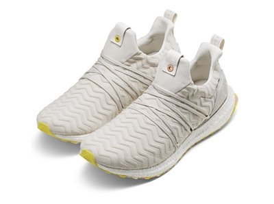 ADIDAS CONSORTIUM X A KIND OF GUISE ULTRA BOOST BB7370 聯名