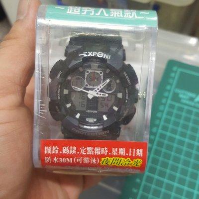 大錶徑 非CASIO 全新未拆 會走 秒針會溜 需整理 電子錶 石英錶 老錶 男錶 非 EAT OMEGA ROLEX SEIKO MK IWC CK B盒
