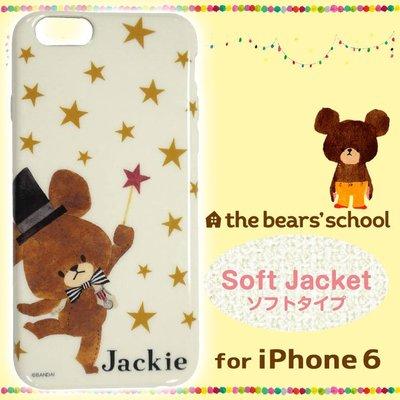 尼德斯Nydus~* 日本正版 小熊學校 傑琪 軟殼 手機殼 高帽子 魔術師 星星款 iPhone6 4.7吋