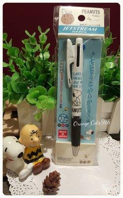 日本 snoopy 餅干系列 三用 超低磨擦 滑順 超好書寫 0.5mm 極細原子筆 黑/紅/藍 考試筆