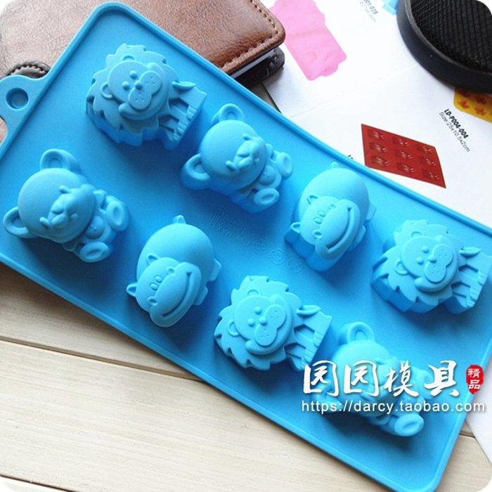 千夢貨鋪-8連小熊獅子河馬動物蛋糕裝飾果凍巧克力手工皂食品硅膠烘焙模具#手工皂#香皂#製作材料#去螨蟲#清潔