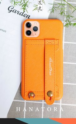 日本Hanatora 支架連插卡式皮套手機殼! (iPhone)