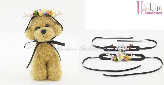 ☆[Hankaro]☆ 寵愛毛小孩花朵小鹿角造型頭飾裝扮組(共三種尺寸)
