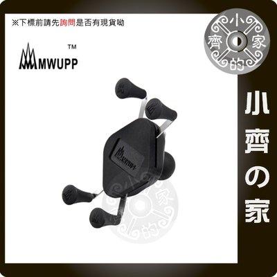 MWUPP 五匹 單售 X型 夾具 重...