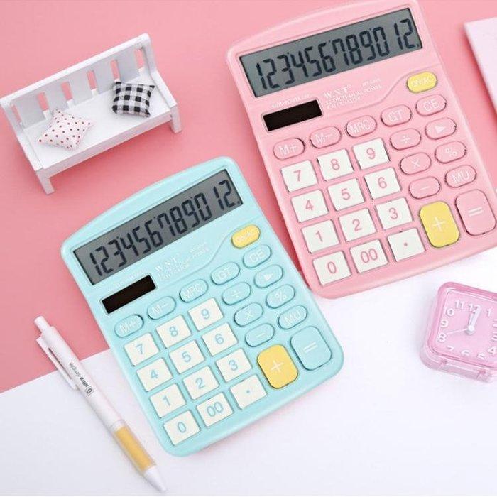 計算器 語學生用音計算器太陽能新款韓國可愛財務會計便攜小型卡通大屏幕計算機辦公考試大學