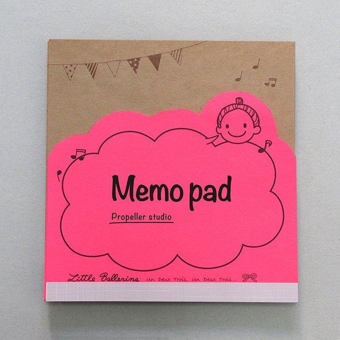 芭蕾小棧生日畢業表演禮物日本進口Little Ballerina可愛文具舞者雜貨風螢光雲朵二合一便條紙
