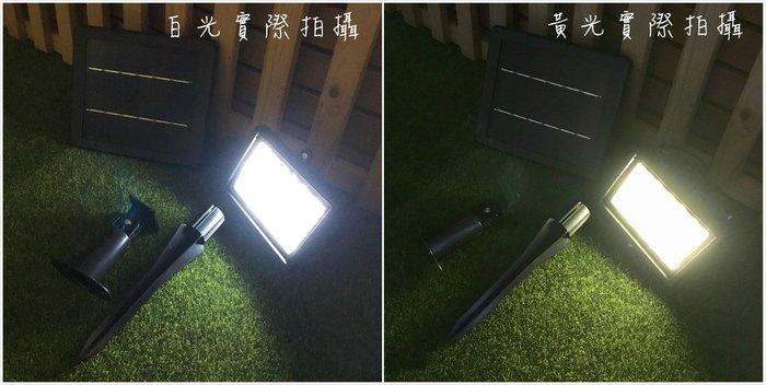 ☀傑太光能☀太陽能燈 30LED泛光燈 太陽能照明燈 庭院燈 投射燈 造景燈 廣告招牌 F-30 保固 面向陽光