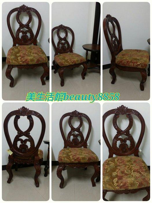 OUTLET限量低價出清美生活館---全新古典雕刻 凱薩琳 餐椅玄關椅 書桌椅 店面 民宿居家