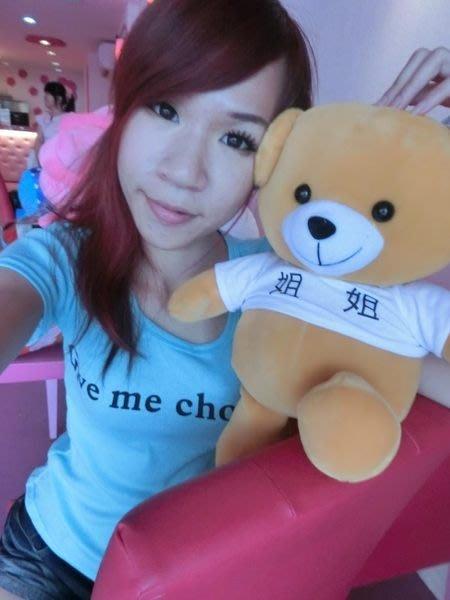 佳人娃娃~泰迪熊 姐姐 姐姐泰迪熊 穿衣熊 可繡字 泰迪熊玩偶 畢業禮物