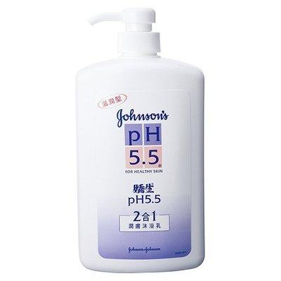 ☆CC美人☆Johnsons 嬌生 pH5.5 潤膚沐浴乳 (2合1) 1000ml 現貨