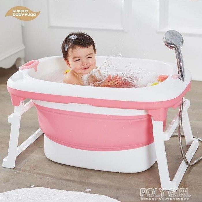 沐浴桶 寶寶折疊浴桶大號新生兒童洗澡桶嬰兒沐浴盆用品小孩泡澡桶可坐躺ATF