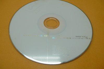 紫色小館83-4-------林憶蓮---2003