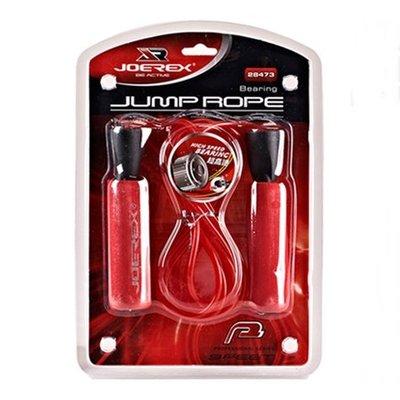 寶林站 Joerex 超高速跳繩 High Speed Jumping Rope