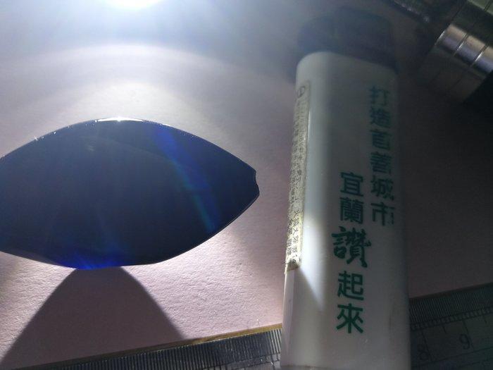 銘馨易拍重生網 109SG62 早期 未知材質(似石或人造石)藍光彩紋、可半透光 手把件、擺飾、吊飾藏品 保存如圖 讓藏