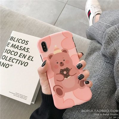 iphone手機殼手機套ins卡通小熊蘋果X手機殼iphone xs max全包軟殼8plus創意橢