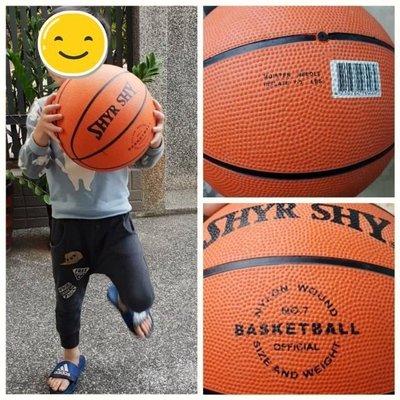 籃球 SHYR SHY 7號籃球