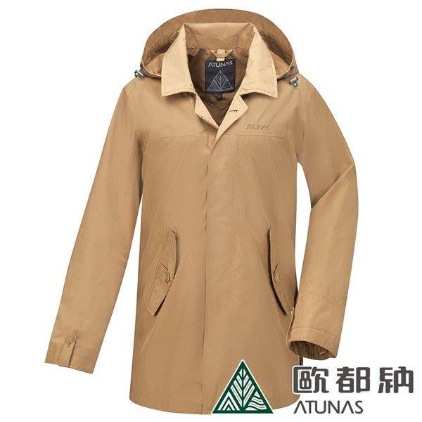 (登山屋) ATUNAS 歐都納男GORE-TEX羽絨內衫二件式外套A1GT1908M深卡其