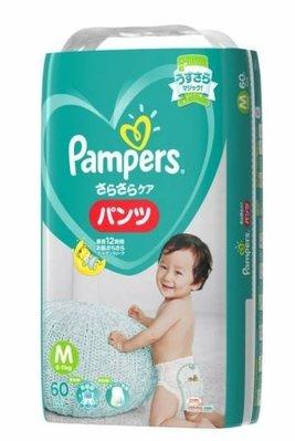 ☆現貨☆ 日本境內尿布 幫寶適 Pampers 綠幫巧虎彩盒版 (增量) 4包裝 拉拉褲