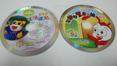 紫色小館-63-2--------小朋友.小學生巧連智{幼幼版}.2005.6.2007.9