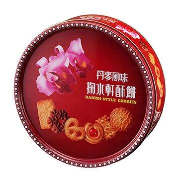 《掬水軒》丹麥酥餅禮盒(450g/盒)