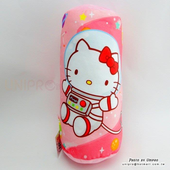 【UNIPRO】Hello Kitty 55周年紀念 太空KT 圓柱枕 圓筒抱枕 長型 圓枕 凱蒂貓 三麗鷗授權