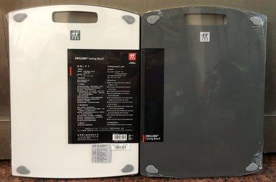 德國雙人牌 MIT雙面抗菌塑膠砧板 L尺寸 德國雙人 #35012-102