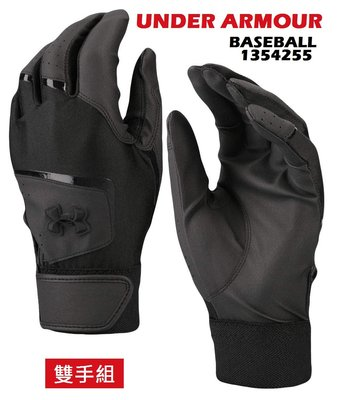 日本 UA 棒球打擊手套 (雙手組) 甲子園 高校野球對應 可水洗 打套 UNDER ARMOUR 1354255 棒壘