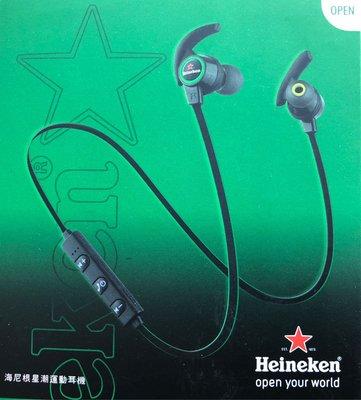 海尼根 新潮 無線 藍芽耳機 限量 運動耳機