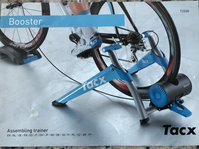 Tacx T2500 trainer