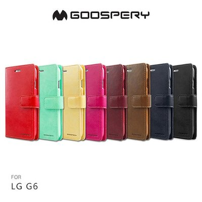 --庫米--GOOSPERY LG G6 BLUE MOON 側翻皮套(帶扣) 磁扣 可插卡