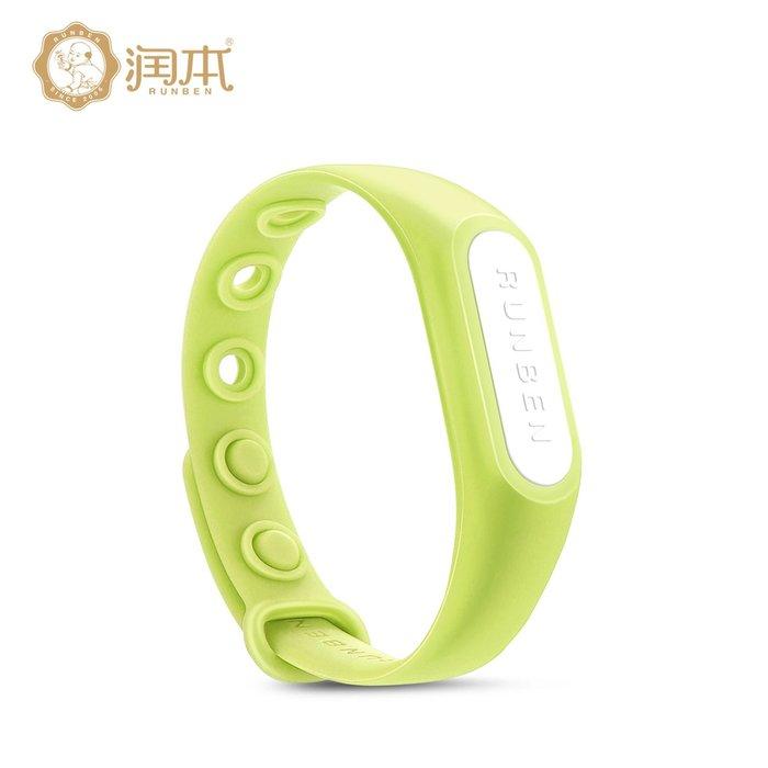888利是鋪-植物精油硅膠手環 戶外防蚊貼隨身時尚手環1條裝