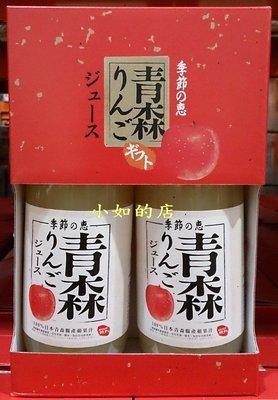 【小如的店】COSTCO好市多線上代購~SEASON'S FAVOR 季節的恩惠 青森純蘋果汁(1公升x2瓶)玻璃瓶