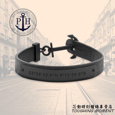(特價)PAUL HEWITT復古船錨時尚 SIGNUM 系列牛皮手環PH-MSC-B-B-L(L-XL-XXL)