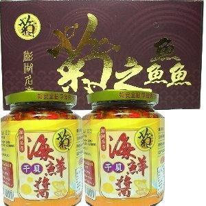 菊之鱻禮盒組_海鮮干貝-兩瓶裝