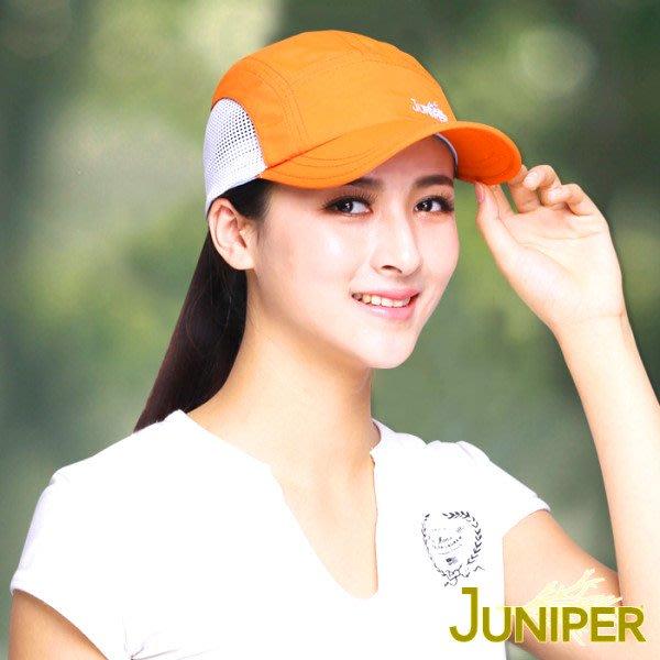 JUNIPER 中性透氣抗UV棒球帽 J7563螢光桔 遮陽帽 棒球帽 防曬帽 抗UV 喜樂屋戶外休閒